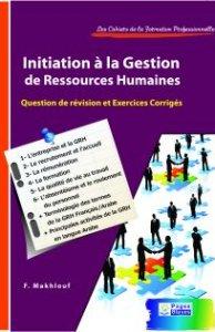 initiation-a-la-gestion-de-ressources-humaines